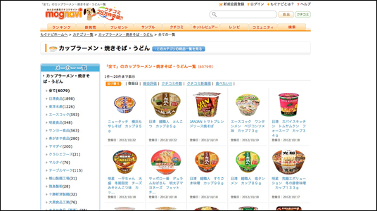 japanese instant ramen noodle rating review